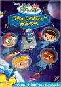 Disney / リトル・アインシュタイン/うちゅうのほしと おんがく 【DVD】