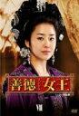 【送料無料】 善徳女王 DVD-BOX VII  【DVD】