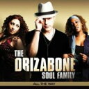 Artist Name: D - Drizabone Soul Family / All The Way 輸入盤 【CD】