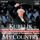 Smetana スメタナ / 『わが祖国』全曲 クーベリック&チェコ・フィル(1990) 【Blu-spec CD】