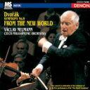 Composer: Ta Line - Dvorak ドボルザーク / 交響曲第9番『新世界より』 ノイマン&チェコ・フィル(1993) 【Blu-spec CD】