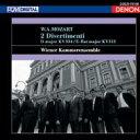 作曲家名: Ma行 - Mozart モーツァルト / ディヴェルティメント第1番、第17番 ウィーン室内合奏団 【Blu-spec CD】