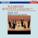 作曲家名: Ma行 - Mozart モーツァルト / 弦楽五重奏曲第1番、第5番 スメタナ四重奏団、スーク 【Blu-spec CD】