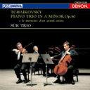 Composer: Ta Line - Tchaikovsky チャイコフスキー / ピアノ三重奏曲『偉大な芸術家の思い出のために』 スーク・トリオ 【Blu-spec CD】