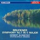 Composer: Ha Line - Bruckner ブルックナー / 交響曲第7番 ブロムシュテット&シュターツカペレ・ドレスデン 【Blu-spec CD】