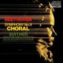 Composer: Ha Line - Beethoven ベートーヴェン / 交響曲第9番『合唱』 スイトナー&シュターツカペレ・ベルリン 【Blu-spec CD】