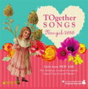 精選輯 - TOgether SONGS Neo girls 2010 【CD】