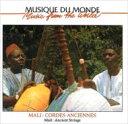 【送料無料】 Mali - Cordes Anciennes: マリ - 伝説のコラ音源 輸入盤 【CD】