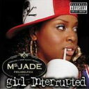 艺人名: M - Ms Jade / Girl Interupted 【CD】
