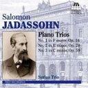 【送料無料】 ヤーダスゾーン、ザーロモン(1831-1902) / Piano Trio, 1, 2, 3, : Syrius Trio 輸入盤 【CD】