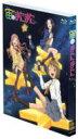 【送料無料】Bungee Price Blu-ray アニメ宙のまにまに Blu-ray BOX 【BLU-RAY DISC】