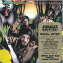 Artist Name: J - 【送料無料】 Jungle Brothers ジャングルブラザーズ / Straight Out The Jungle 輸入盤 【CD】