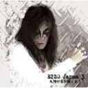 艺人名: A行 - EIZO Japan エイゾウジャパン / EIZO Japan 3 【CD】