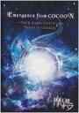 """摩天楼オペラ マテンロウオペラ / Emergence from COCOON〜Tour Final Live Film〜""""Birth of GENESIS"""" 【DVD】"""