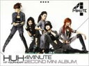 輸入盤CD スペシャルプライス4minute / 2nd Mini Album: Hit Your Heart -亞洲版 輸入盤 【CD】