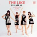 Like ライク / Release Me 輸入盤 【CD】
