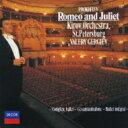 作曲家名: Ha行 - Prokofiev プロコフィエフ / 『ロメオとジュリエット』全曲 ゲルギエフ&マリインスキー劇場管弦楽団(2CD) 【CD】