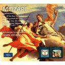 【送料無料】モーツァルト / 交響曲第39番、第40番、第41番、フリーメイソンのための葬送音楽 ...