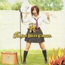 【送料無料】 JURIAN BEAT CRISIS ジュリアンビートクライシス / JURIAN BEAT CRISIS 【CD】