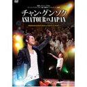 Bungee Price DVD 洋楽Jang Keun Suk チャングンソク / アジアツアー In ジャパン DVD 【DVD】