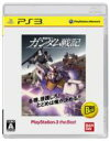 PS3ソフト(Playstation3) / 機動戦士ガンダム戦記: Playstation3 the Best 【GAME】