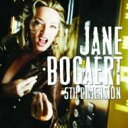 艺人名: J - 【送料無料】 Jane Bogaert / Fifth Dimension 輸入盤 【CD】