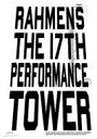 ラーメンズ第17回公演『TOWER』 【DVD】