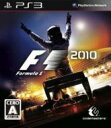 PS3ソフト(Playstation3) / F1 2010 【GAME】