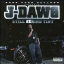 艺人名: H - 【送料無料】 Hogg Boss Outlawz / Boss Hogg Outlawz Present J-dawg 輸入盤 【CD】