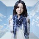 【送料無料】CD+DVD21%OFF[初回限定盤]Younhaユンナ/ひとつ空の下(+DVD)【初回限定盤】【CD】