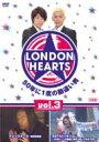 ロンドンハーツ 3 【DVD】