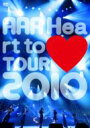 【送料無料】 AAA トリプルエー / AAA Heart to Heart TOUR 2010 【DVD】