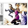 ショッピングSelection 【送料無料】 globe グローブ / 15YEARS -BEST HIT SELECTION- 【CD】
