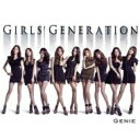 [初回限定盤 ] 少女時代 ショウジョジダイ / Genie 【初回限定盤】 【CD Maxi】