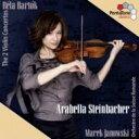 【送料無料】 Bartok バルトーク / ヴァイオリン協奏曲第1番、第2番 シュタインバッハー、ヤノフスキ&スイス・ロマンド管 輸入盤 【SACD】