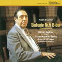 Composer: Ha Line - Bruckner ブルックナー / 交響曲第5番 スイトナー&シュターツカペレ・ベルリン 【CD】