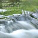 Schubert シューベルト / シューベルト:ます、モーツァルト:ディヴェルティメント アントルモン、ウィーン室内管弦楽団員 【CD】