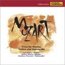 作曲家名: Ma行 - Mozart モーツァルト / ピアノ三重奏曲全集 ズスケ、オルベルツ、プフェンダー(2CD) 【CD】