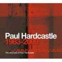 Artist Name: P - 【送料無料】 Paul Hardcastle (Jazz Masters) ポールハードキャッスル / Paul Hardcastle 1983-2009 輸入盤 【CD】