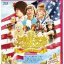 矢島美容室 THE MOVIE 〜夢をつかまネバダ〜 【Blu-ray】メモリアル・エディション 【BLU-RAY DISC】