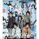 嵐 / Love Rainbow 【CD Maxi】