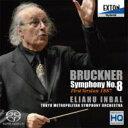 Composer: Ha Line - 【送料無料】 Bruckner ブルックナー / 交響曲第8番(第1稿) インバル&東京都交響楽団 【SACD】