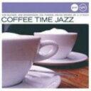 Coffee Time Jazz 輸入盤 【CD】