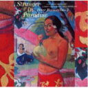 藝人名: P - Peter Bernstein ピーターバーンスタイン / Stranger In Paradise 【CD】