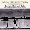 Artist Name: R - Richie Beirach リッチーバイラーク / Romantic Rhapsody 【CD】