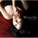 Artist Name: W - 【送料無料】 Woong San ウンサン / Once I Loved 【CD】