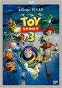 Disney ディズニー / トイ・ストーリー3 【