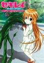 セキレイ〜Pure Engagement〜 五 【DVD】