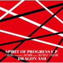 Dragon Ash ドラゴンアッシュ / SPIRIT OF PROGRESS E.P. 【CD Maxi】