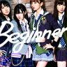 [初回限定盤 ] AKB48 / Beginner (Type-B) 【完全初回限定盤 : イベント参加券封入】 【CD Maxi】